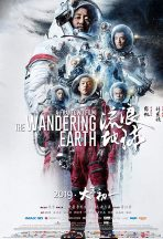006-the-wandering-earth-2019